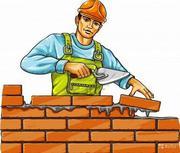 Организация срочно ищет каменщика