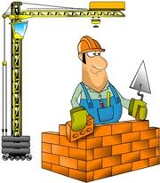 Вакансия для строителя-специалиста.